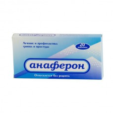 Anaferon 20 tablets