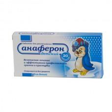 Anaferon children 20 tablets
