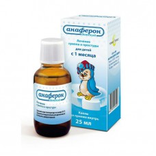 Anaferon children 25ml drops