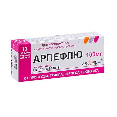 Arpeflu  Umifenovir