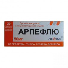 Arpeflu (Umifenovir)