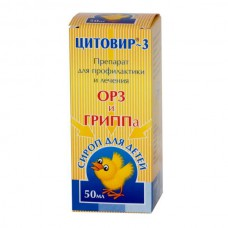 Cytovir-3 50ml syrup for kids