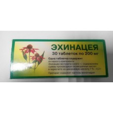 Echinacea 200mg 30 tablets