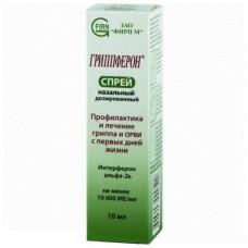 Grippferon (Interferon Alfa-2b) 10000 IU/ml 10ml nasal spray