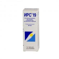 IRS-19 20ml spray nasal