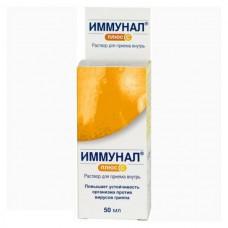 Immunal plus C 50ml drops