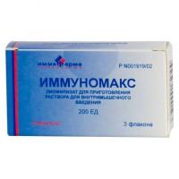 Immunomax 200IU 3 vials