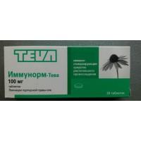 Immunorm 100mg 20 tablets