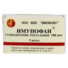 Imunofan