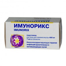 Imunorix (Pidotimod) 400mg 7ml 10 vials