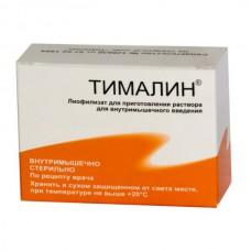 Thymalin (Thymus extract) 10mg 10 vials