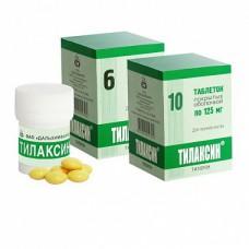 Tilaxin (Tiloron) 125mg 10 tablets