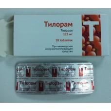 Tiloram (Tiloron)