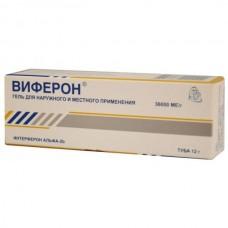 Viferon (Interferon Alfa-2b)