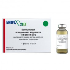 Bacteriophage Pseudomonas aeroginosa 20ml 4 vials
