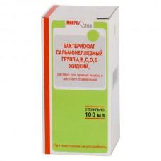 Bacteriophage Salmonella 100ml