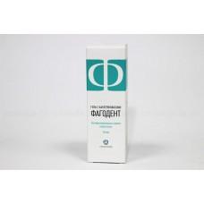 Phagodent 50g gel