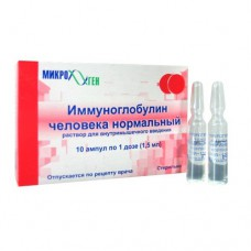 Immunoglobulin human normal 1 dose 1.5ml 10 vials