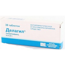 Delagil (Chloroquine) 250mg 30 tablets