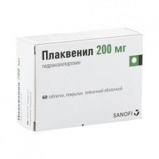 Plaquenil (Hydroxychloroquine) 200mg 60 tablets