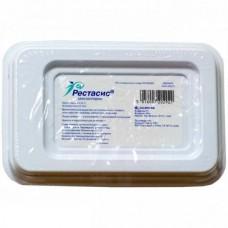 Restasis (Cyclosporine) 0.05% 0.4ml 30 vials eye drops