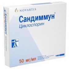Sandimmun (Cyclosporine) 50mg 1ml 10 vials
