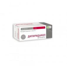 Dipyridamole 75mg 40 tablets