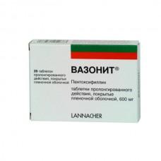 Vasonit (Pentoxifylline) 600mg 20 tablets retard