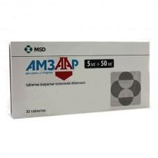 Amzaar (Amlodipine + Losartan)