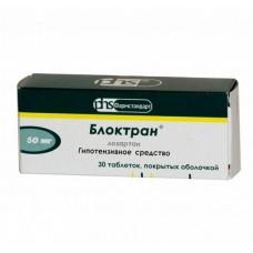 Bloctran GT (Losartan + Hydrochlorothiazide) 12.5mg + 50mg 30 tablets