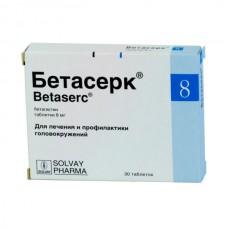 Betaserc (Betagistin)