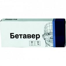 Betaver (Betagistin)