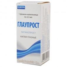 Glauprost (Latanoprost)