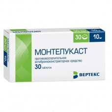 Montelukast 10mg 30 tablets