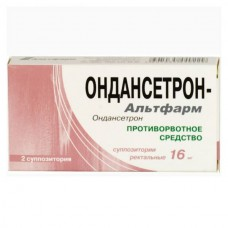Ondansetron 16mg 2 suppositories