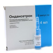 Ondansetron 2mg/ml 4ml 5 vials