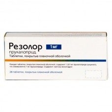 Resolor (Prucalopride)