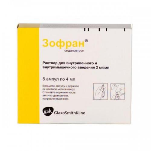 Buy Zofran Online Safely
