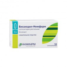 Bisacodyl 10mg 10 suppositories