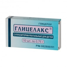 Glycelax (Glycerolum)