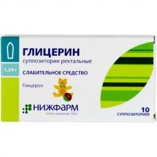 Glycerin (Glycerolum) suppositories