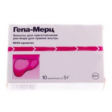 Hepa-Merz (Ornithin)