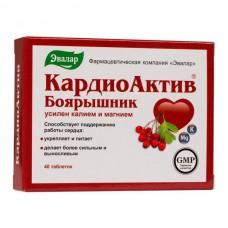 CardioActive Hawthorn 40 tablets