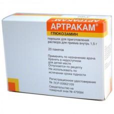 Artrakam (Glucosamine Sulfate) powder 1.5mg 20 sachets