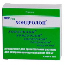 Chondrolonum (Chondroitin sulfate) 100mg 10 vials