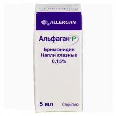 Alfagan R (Brimonidine) 0.15% 5ml eye drops