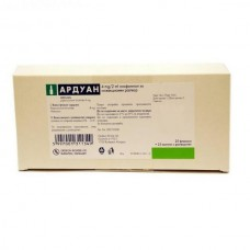 Arduan (Pipecuronium bromide) 4mg 25 vials lyophilisate