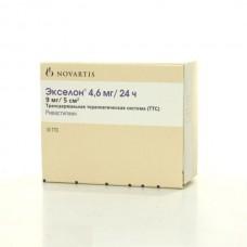 Exelon transdermico therapeutic system