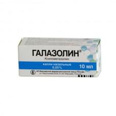 Galazolin (Xylomethazoline) nasal drops