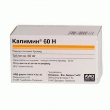 Kalymin 60 N (Pyridostigmine bromide) 60mg 100 tablets